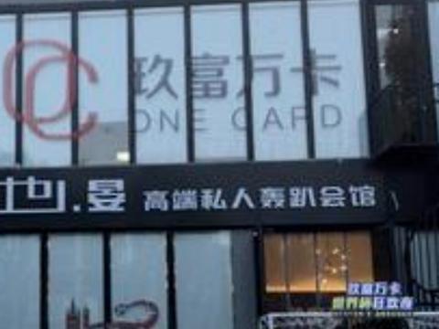 用户投诉玖富万卡涉砍头息 地方监管回复:应按双方借款合同规定