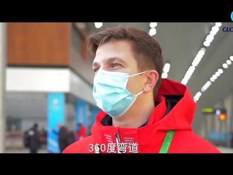 """北京冬奥会测试活动圆满完成,来看""""一模""""放榜"""