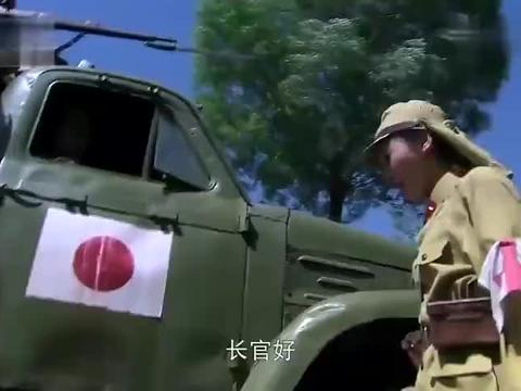 抗日奇侠八路假扮鬼子,搭上鬼子顺风车,一举突破鬼子防线
