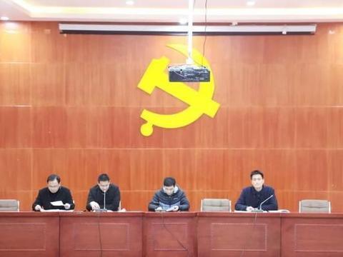 河南信阳,固始永和高中高一年级召开新学期第一次全体教师大会