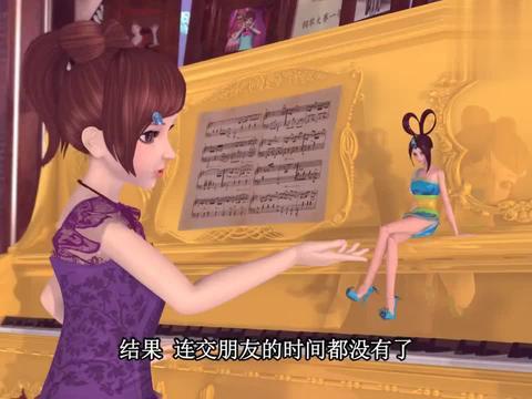 叶罗丽:蓝孔雀深藏不露,她的歌喉居然如此动听,宛如一名歌手!