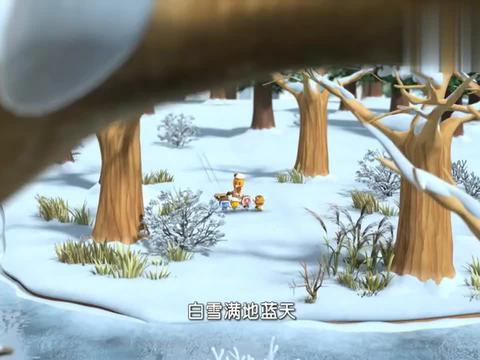 萌鸡小队:下雪后湖面结了冰,美佳妈妈带萌鸡们滑雪橇,真好玩!