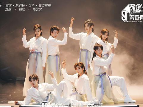 《青春有你3》热播 位置测评邓孝慈面临Vocal挑战?