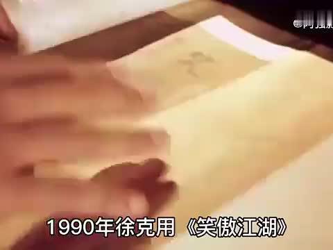 鹿鼎记幕后故事,近30年才懂周星驰剧中戴老虎帽是这个意思!