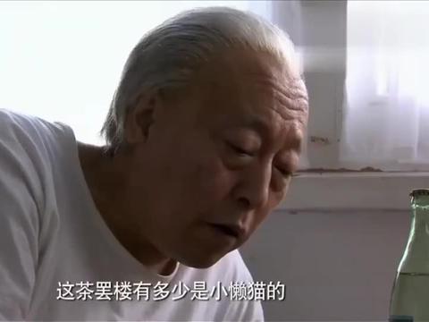 正阳门下:破烂侯身份被揭穿,韩春明都没想到,他竟是王爷的孙子