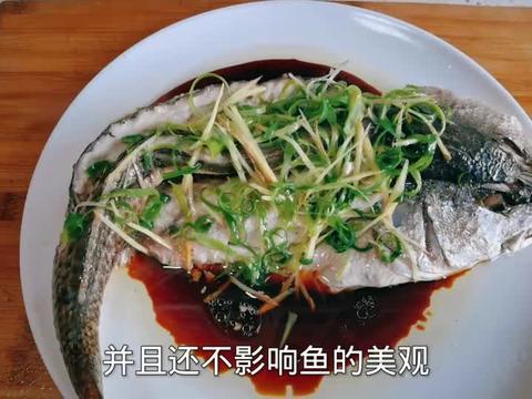 清蒸鱼时,最忌放盐和料酒腌制,教您一招,鱼肉鲜嫩不腥,超好吃