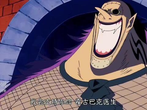 海贼王:完全被食欲支配的路飞,满眼都是章鱼烧!