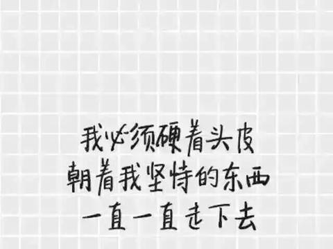 秦绪文:遇到对的人,你会懂得,原来自己也值得被好好爱!