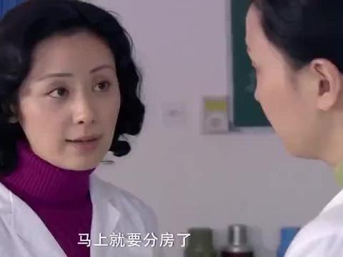 心机女上司偷走美女硕士论文,不料美女更狠,直接辞职中断研究!