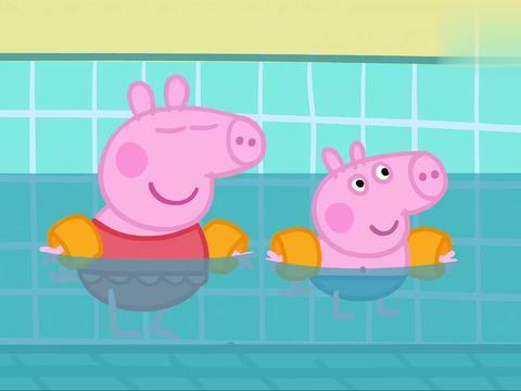小猪佩奇:跳水冠军猪爸,高空跳水如蜻蜓点水,一朵水花都没有!