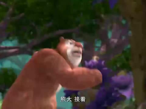 熊出没:光头强一行人吃蜂蜜