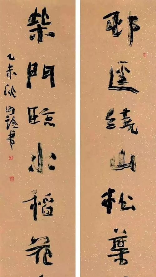 """山东书协副主席于明诠的书法,表面看似""""狰狞"""",但内质秀气"""