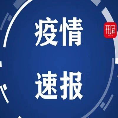 3月3日,云南新增境外输入无症状感染者1例
