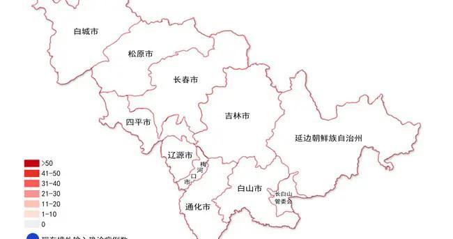 吉林省新冠肺炎疫情分布图(2021年3月4日公布)