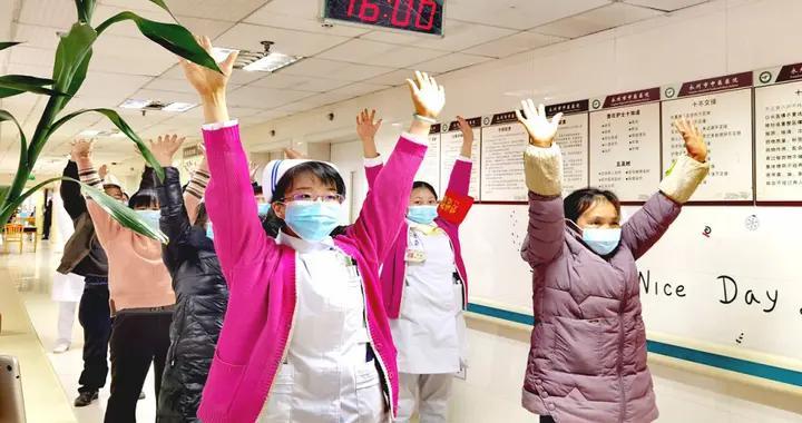 """永州市中医医院指导患者练习""""八段锦"""""""
