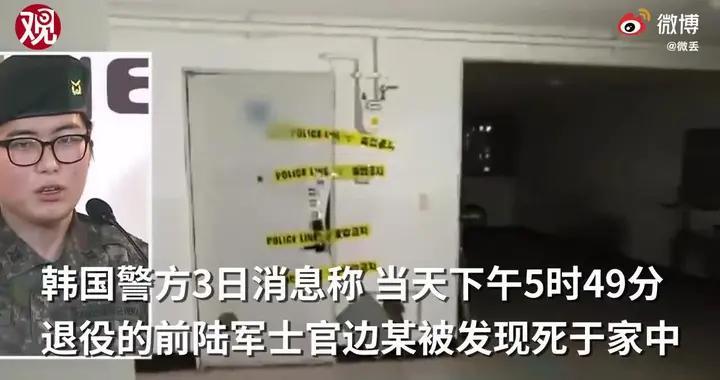 韩国首位变性军人死于家中,此前因做变性手术被强制退伍
