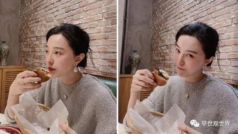 范冰冰跟杨天真一起吃夜宵,跟李晨分手2年,生活过得很滋润!