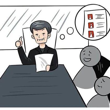 把职务当礼物,林书记离任前突击提拔113名干部……