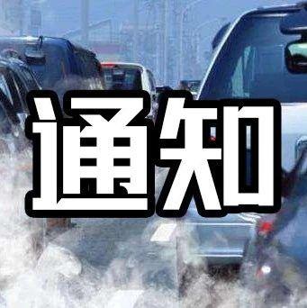哈同高速哈尔滨段封闭丨机场高速友情提示:目前应急车道有浮雪现象,限速80公里/小时