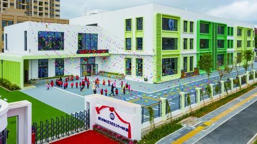 翔安马巷一公办幼儿园启用 可提供450个学位
