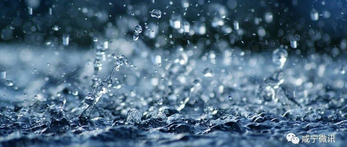 跌至4℃!咸宁新一轮降雨+降温来啦…