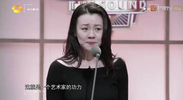 《知否》大娘子刘琳配音误杀陈冲,我确定这款原创国综又要火