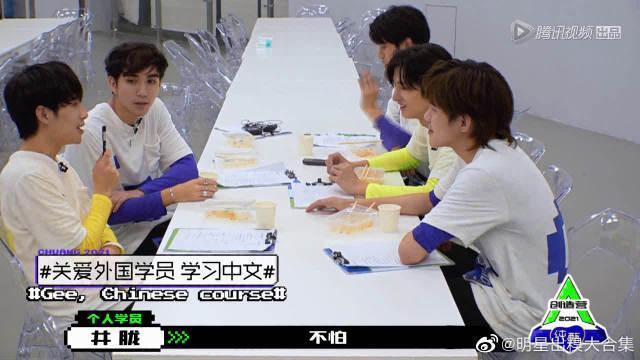和马中文好溜!外国学员的中文都被带跑啦!