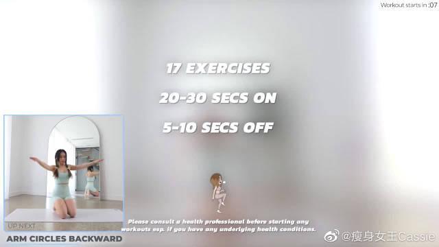 10分钟手臂练习,纤细手臂,瘦身塑形,春节不发胖