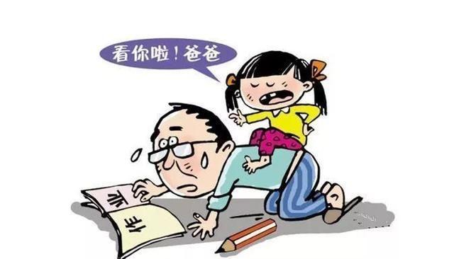 建议中小学生在校内完成家庭作业,辅导班可不干了!