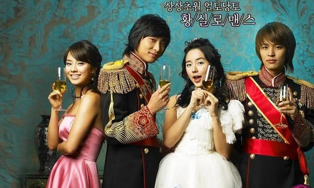 尹恩惠朱智勋主演韩剧《宫》确定翻拍,能超越原版吗?