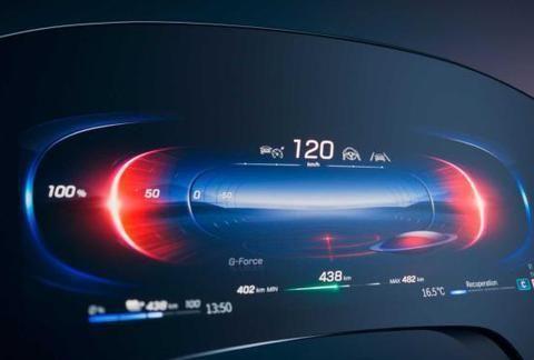 预计于上海车展发布 奔驰EQS最新预告图曝光