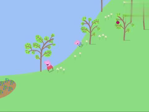 小猪佩奇:猪爷爷刚撒下花种,结果花种就不见了,猪爷爷很不开心