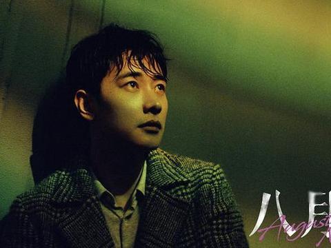 电影《八月未央》发布推广曲MV钟楚曦罗晋谭松韵三人纠葛