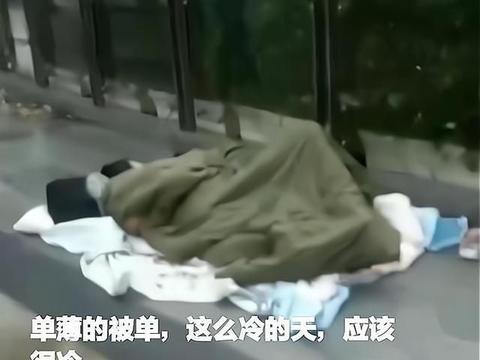 江苏:外来工夫妇露宿公园,就地而睡令人心痛