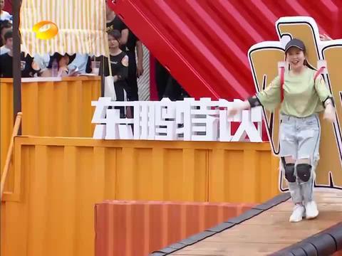 摇啊笑啊桥:小姐姐一见杜海涛,激动地挥手,顾不上搭理猛虎队
