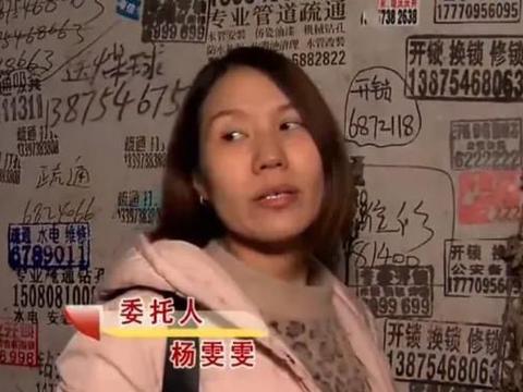 35岁女白领为身价百万的大老板怀孕,以为能嫁入豪门,辞职后被甩