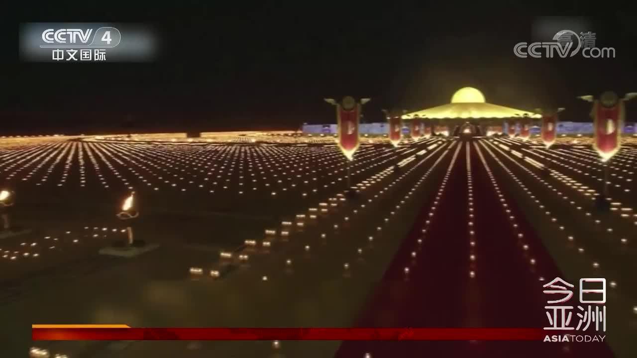 泰国庆祝万佛节 200万信徒线上参与