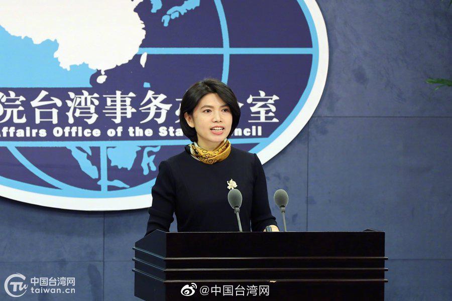 民进党当局对全国人大完善香港选举制度说三道四 国台办:用心险恶