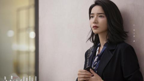 《暴风眼》苗霏的真实身份曝光,她是间谍吗?