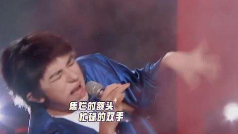 百变大咖王祖蓝唱《寒鸦少年》,以为搞笑来的,原来是王者啊