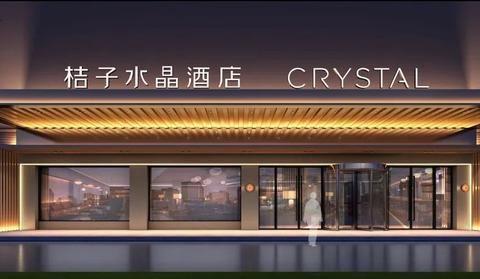 非设计分享——桔子水晶酒店设计风格