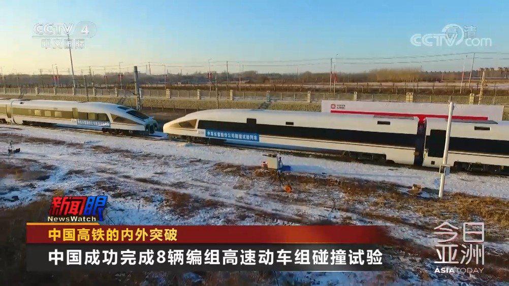 中国高铁的内外突破