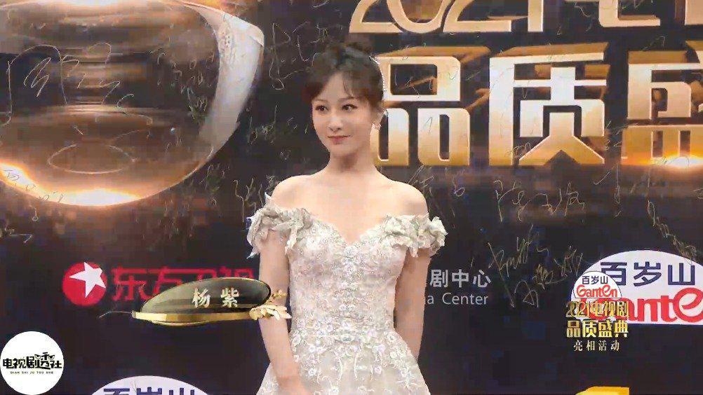 杨紫代表《亲爱的热爱的》剧组来了!