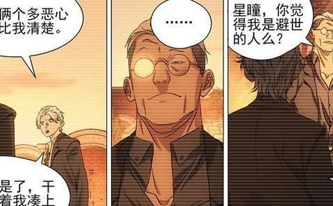 王也带走冯宝宝,结果被当成奴隶对待,风正豪让儿子像张楚岚学习