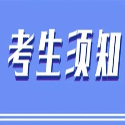 云南省2021年普通高等学校招生体育类专业统考时间及地点