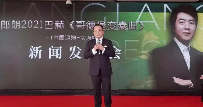 钢琴家郎朗携巴赫《哥德堡变奏曲》开启中国巡演