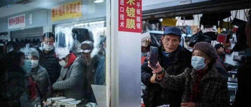 """虬江路音像市场完成迁移 上海阿姨爷叔最近都爱去这里""""淘宝"""""""