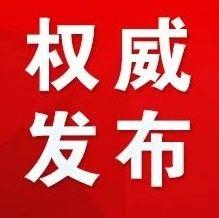 阜阳市庆祝建党100周年主题图片作品,开始征集啦!