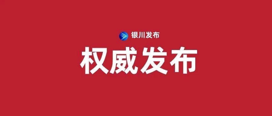 注意,2021宁夏公务员考试笔试有这些调整!