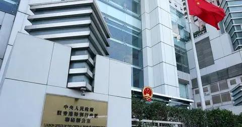 香港中联办:管治权必须始终掌握在爱国者手中